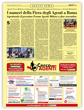 Giornali Offerte Lavoro - To Whom It May Concern Letter